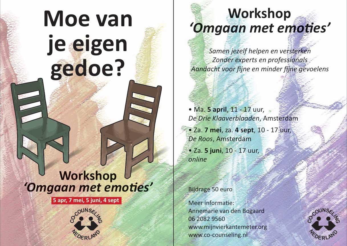 coco-workshop-apr21